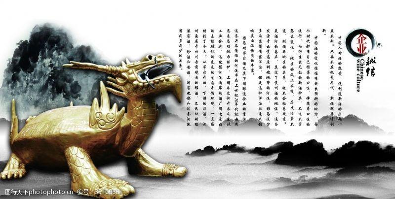 中式封面誠信