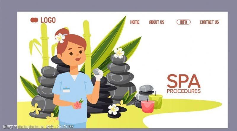 美容院宣傳單SPA美容