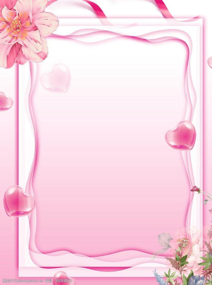 美容院宣傳單顯示誠意SPA海報美容廣告