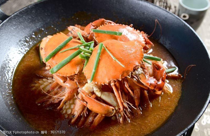干鍋香辣蟹蝦魷魚