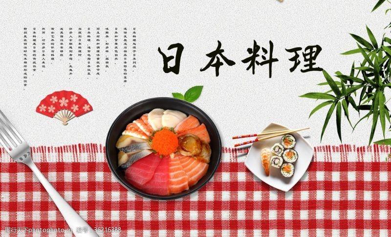 螃蟹日本料理