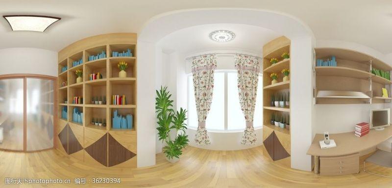 室內設計好美家書房室內360全景圖