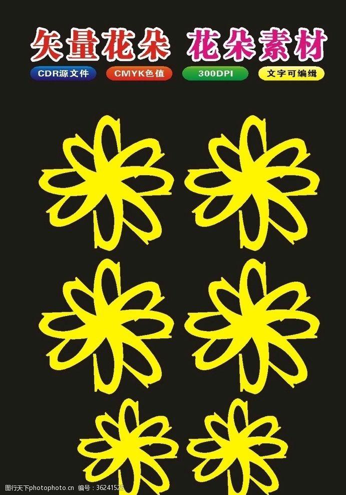 邊框原創花朵花瓣和花紋圖案底紋