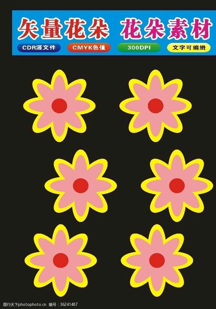 邊框原創花紋花朵和手繪圖案