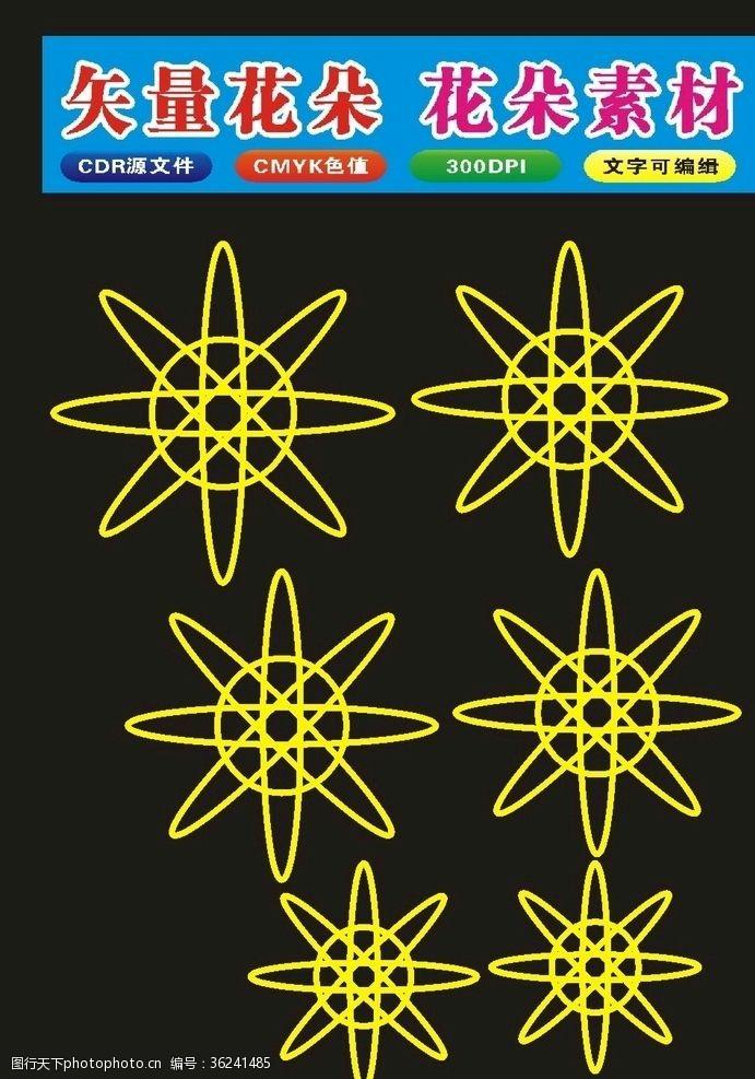邊框原創花紋花朵手繪圖案