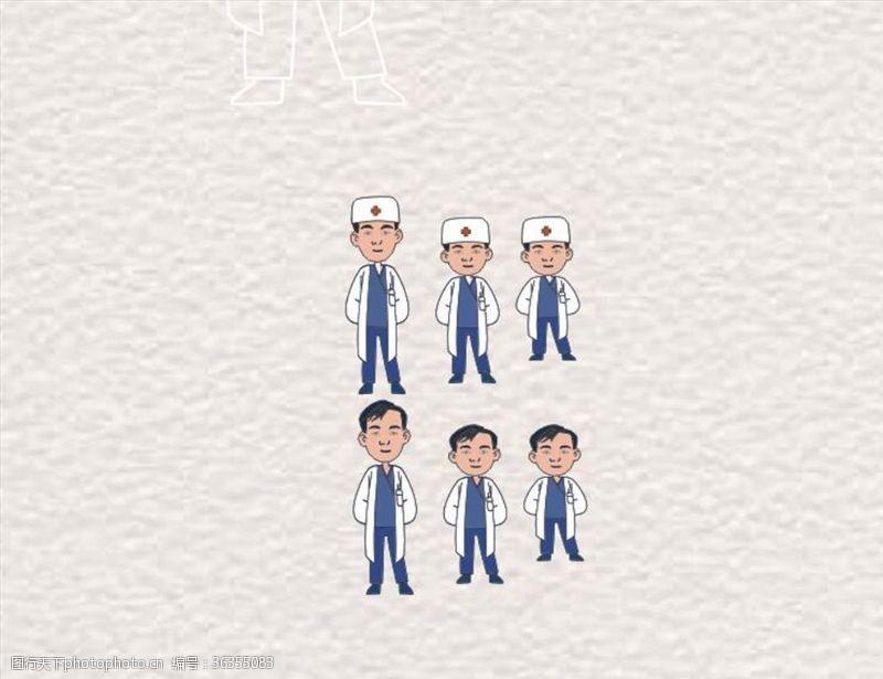 宣傳單頁醫護畫圖卡通矢量圖