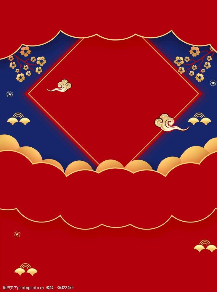 春節聯歡晚會中國風剪紙底紋新年背景