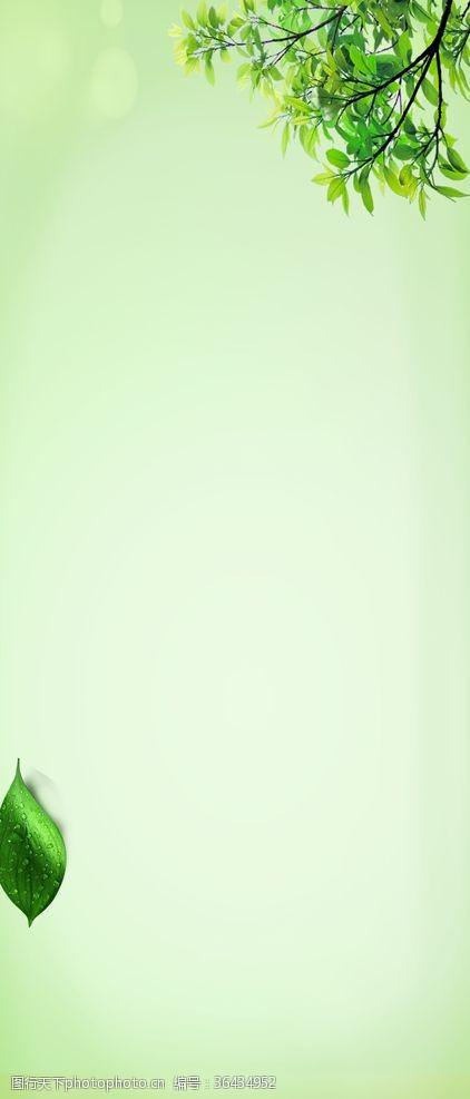 背景綠色展架底圖