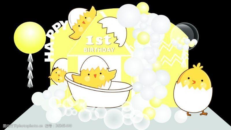 寶寶宴生日宴背景動物卡通動物
