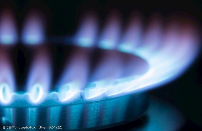 燃氣灶火焰