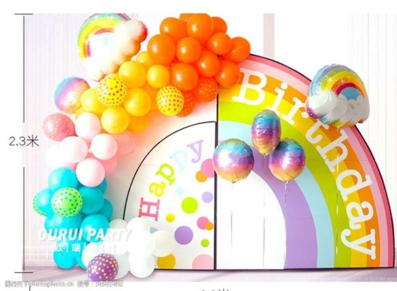 寶寶宴彩虹生日宴