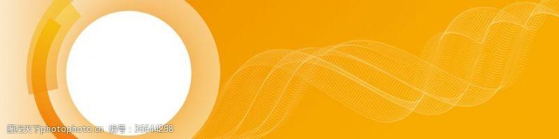 psd分層素材橙色科技banner背景