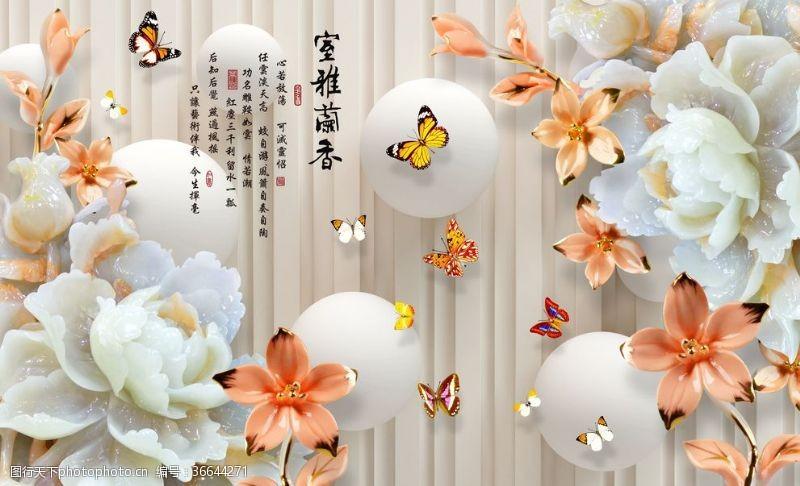 psd分層素材蘭花
