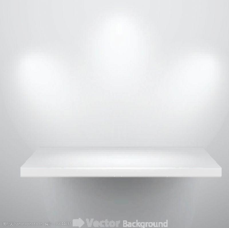 矢量立體展示柜