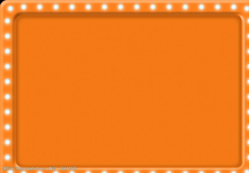 300dpi霓虹燈框