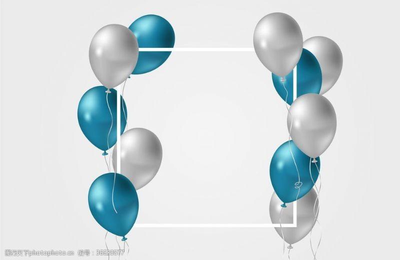 寶寶宴生日快樂慶典氣球矢量