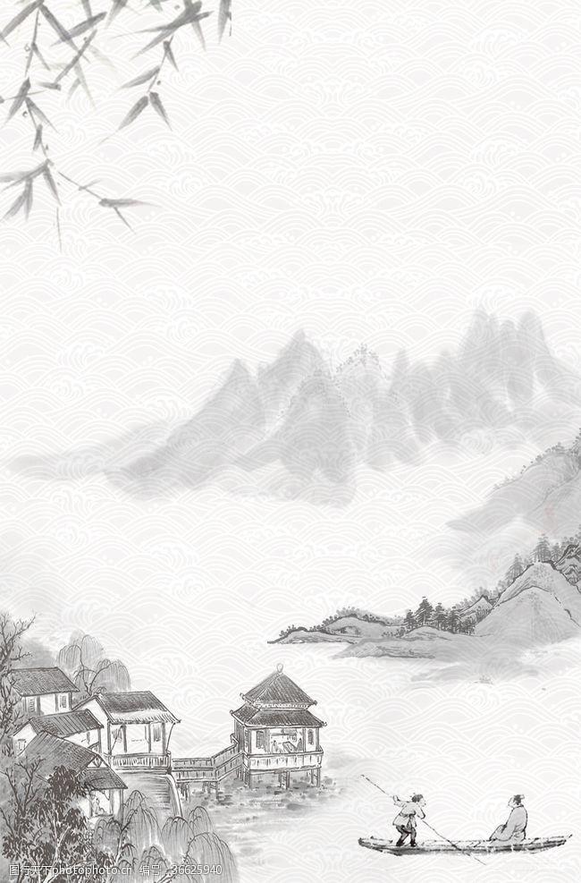 中國風封面中國風