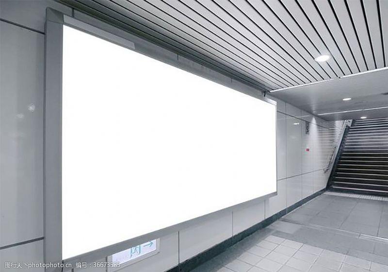 大方地鐵站