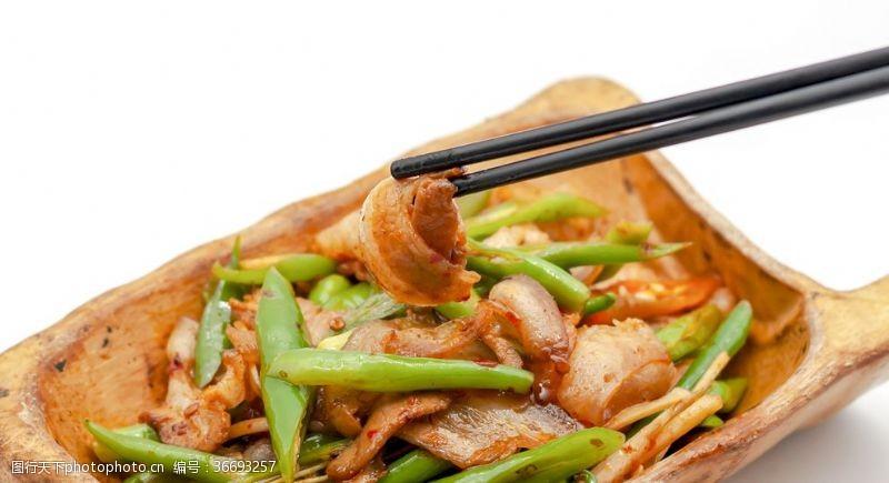餐飲美食凹鍋肉