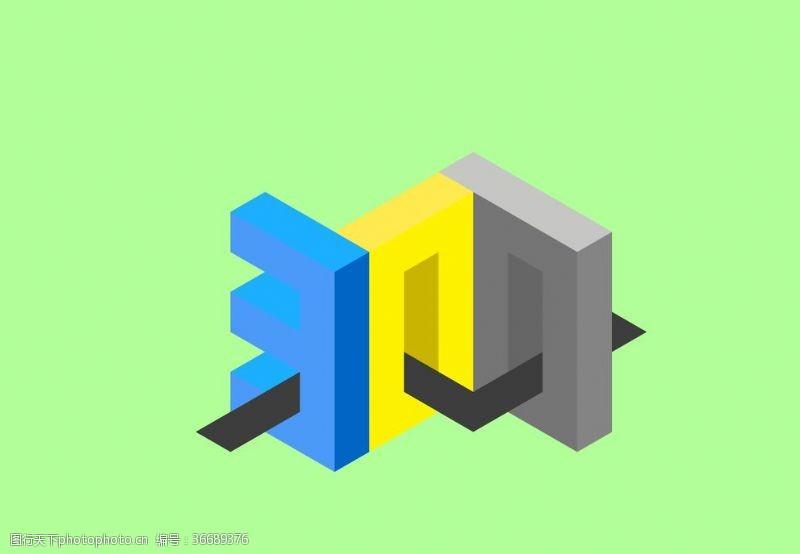 平面設計立體數字