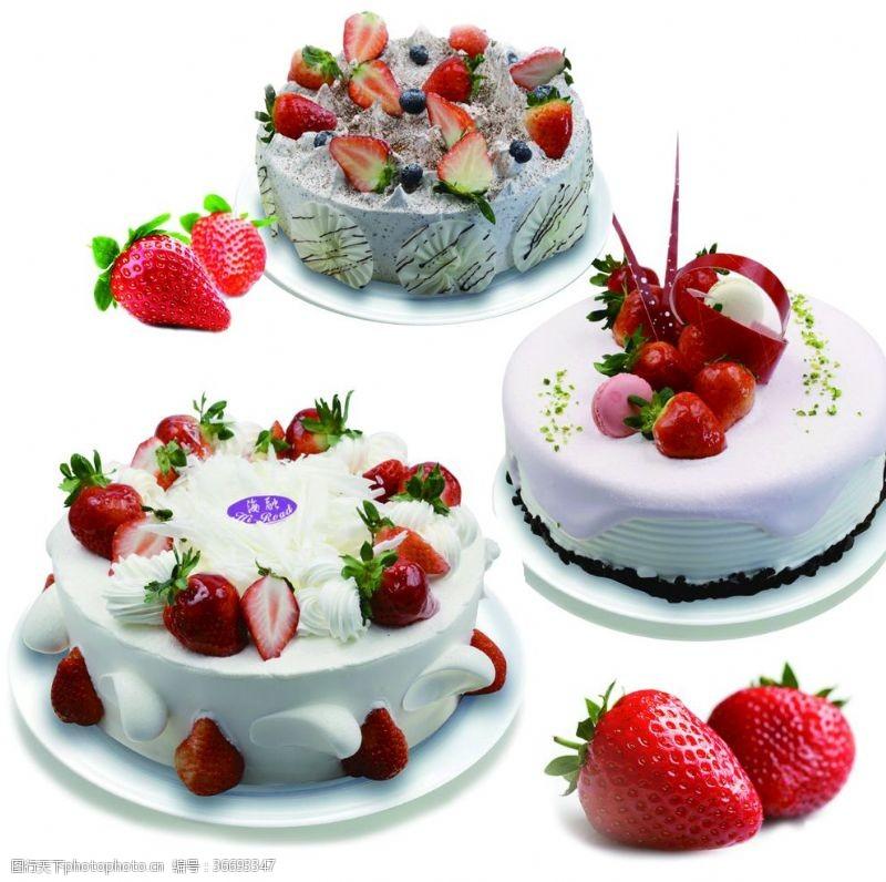 餐飲美食蛋糕