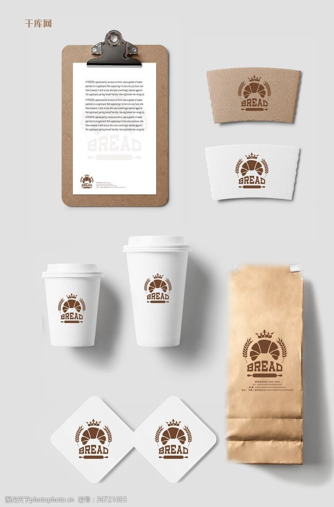广告设计包装样机素材