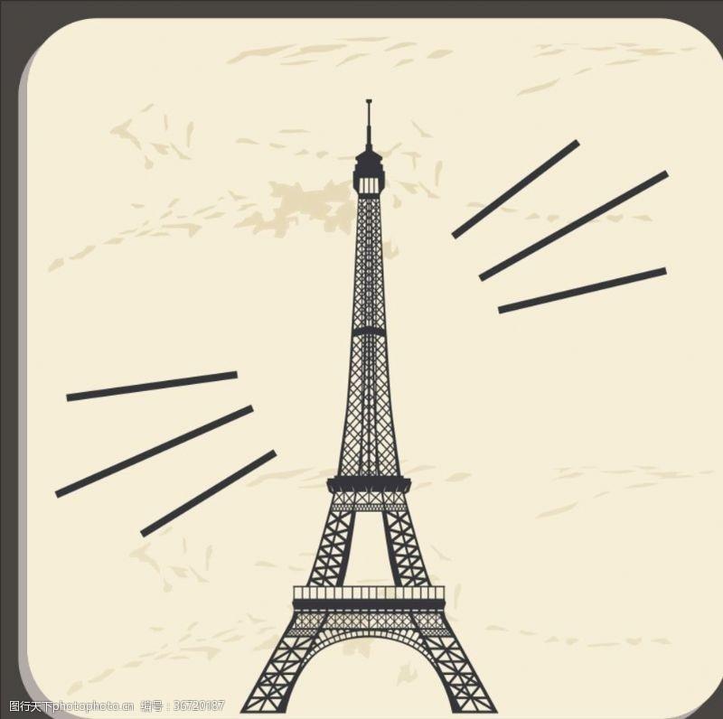 广告设计黑白卡通铁塔