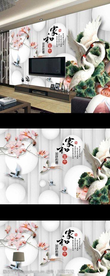 设计家和富贵玉兰花鸟电视背景墙
