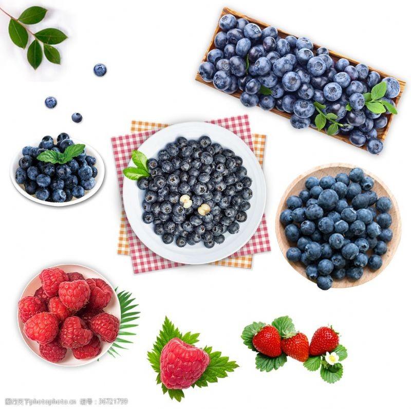 广告设计蓝莓草莓蔓越莓