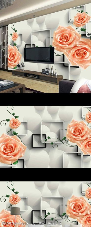 设计梦幻玫瑰花朵时尚电视背景墙
