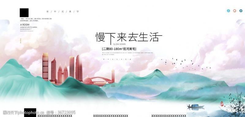 展板模板中国风房地产宣传展板