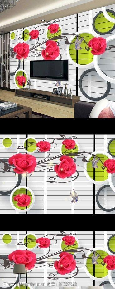设计梦幻玫瑰花朵电视背景墙