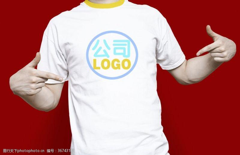 名片样机白色广告衫样机T恤样机