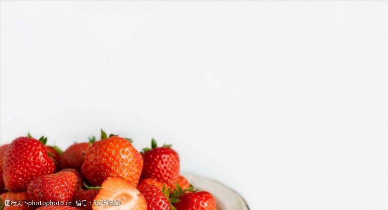 水果草莓攝影