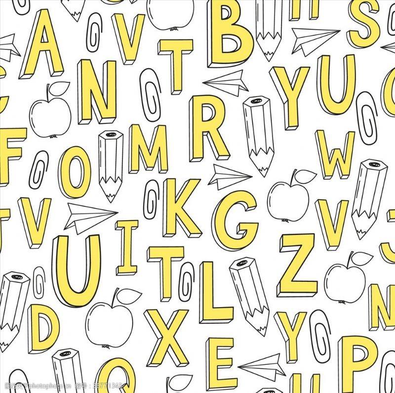簡約卡通字母