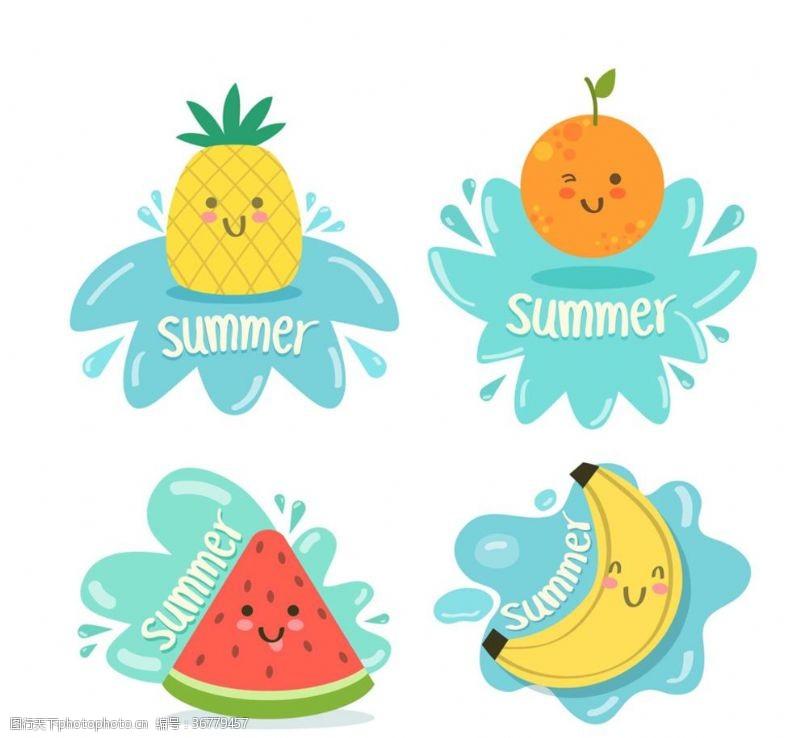西瓜可愛夏季水果標簽