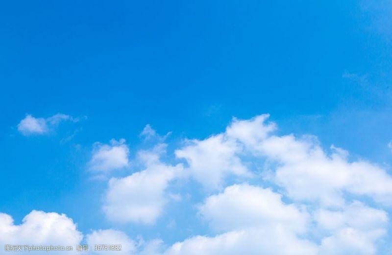 小清新藍天