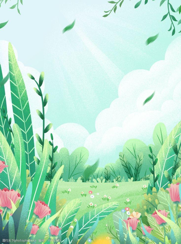 小清新手繪春天背景