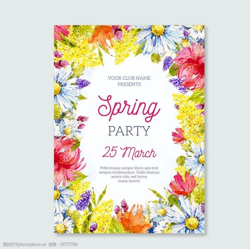 夏天你好手繪花卉賀卡海報