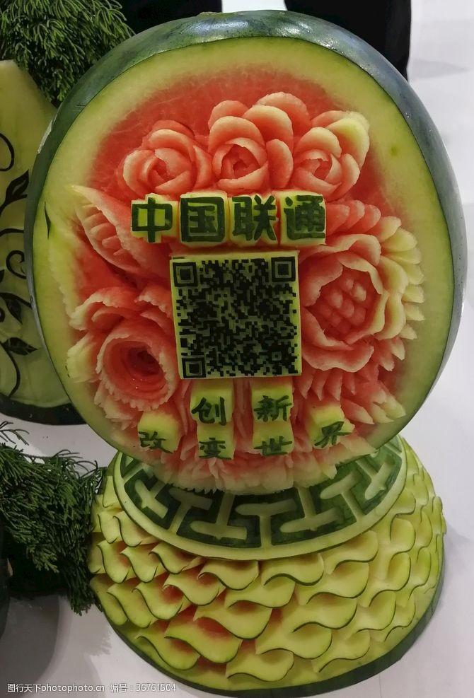西瓜水果雕