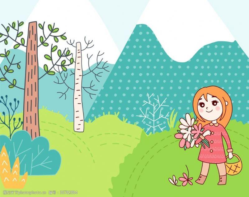 小清新戶外風景插畫