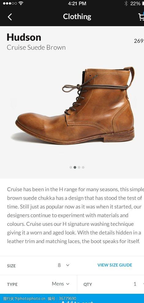 新品上市靴子宣傳