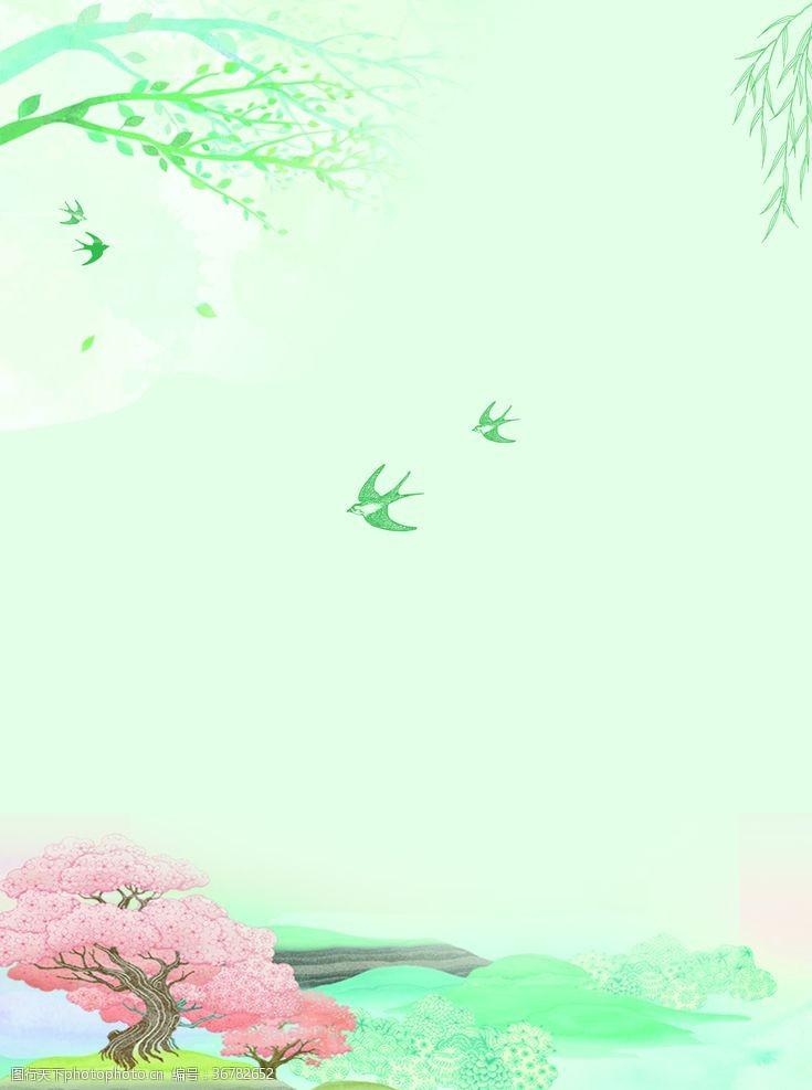 小清新立春背景