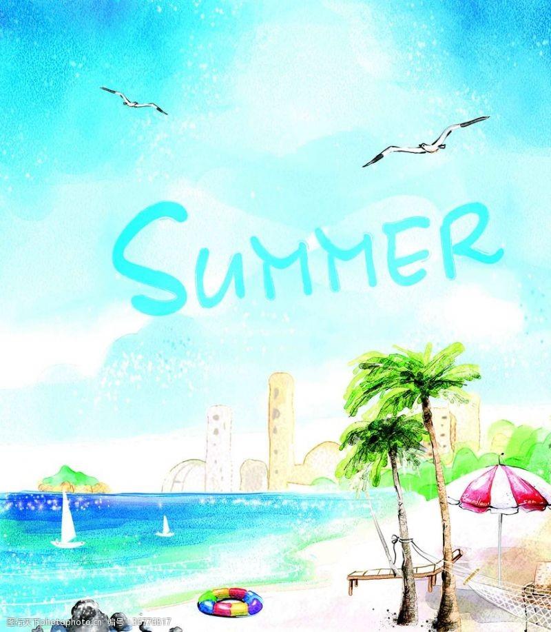 夏天你好夏summer