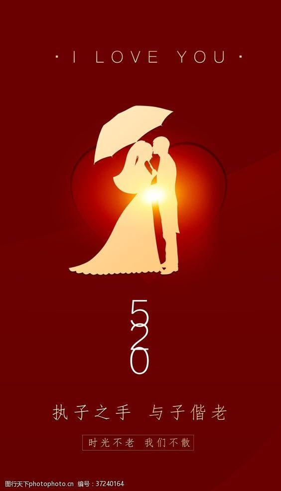 求婚背景海报设计-第6页v背景景观阳台图片