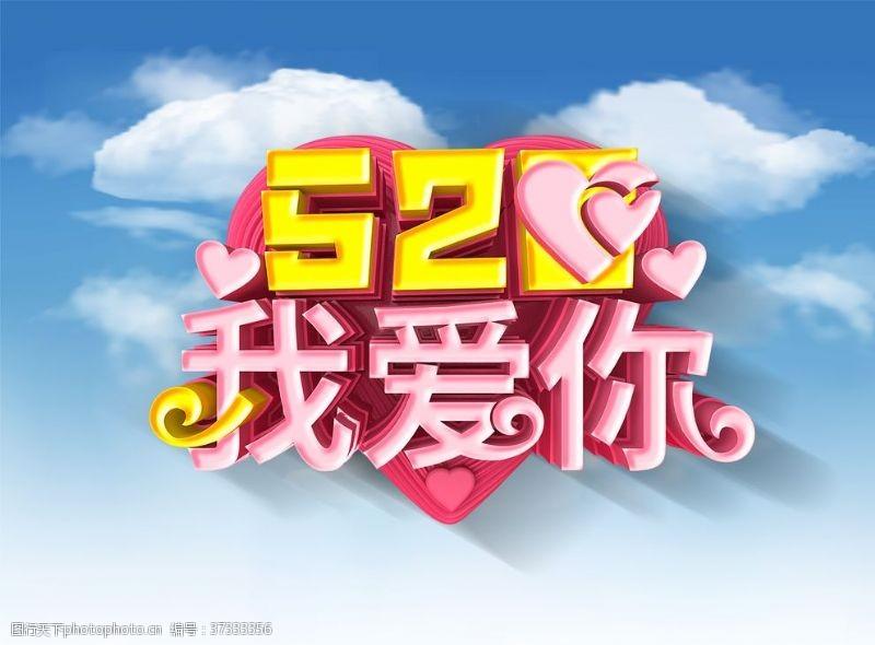 求婚地产海报设计-第3页深圳中原背景土洋规划设计图片