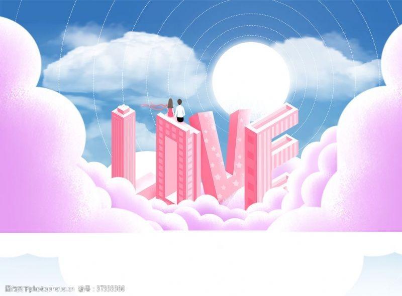 求婚环境海报设计-第3页背景室内设计的v环境图片