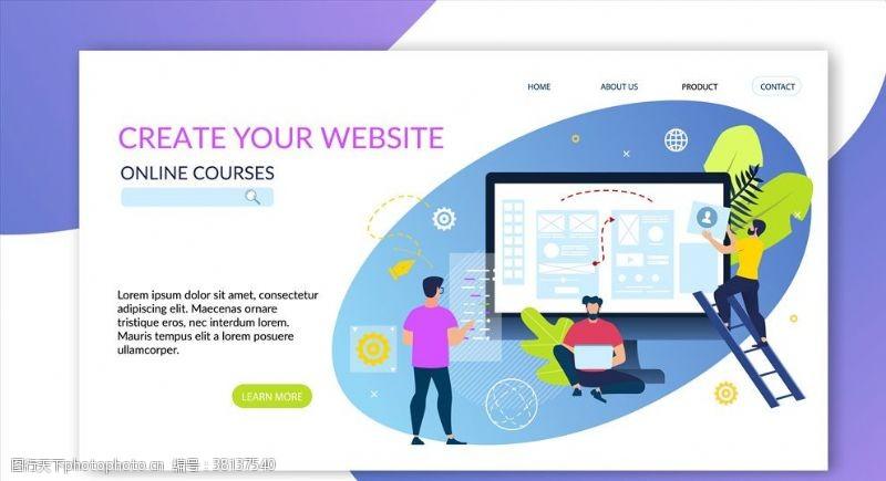 網頁模板信息圖表