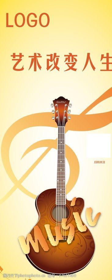 吉他海報設計
