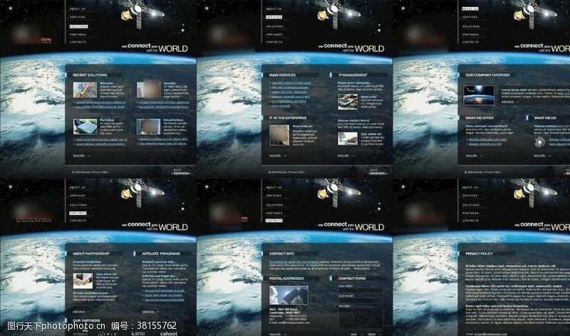 網頁模板IT通訊設備外網網站模板